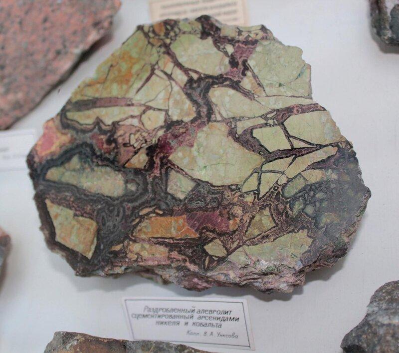 Раздробленный алевролит, сцементированный арсенидами никеля и кобальта