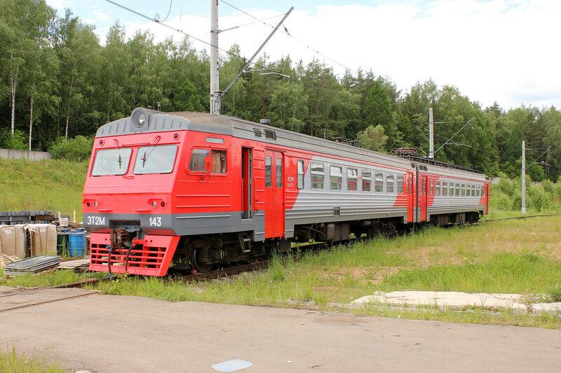 ЭТ2М-143