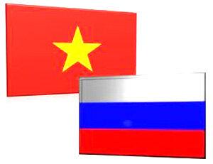 Фестиваль Вьетнама пройдет в столице Приморья