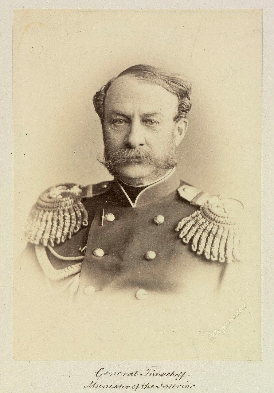 Генерал Александр Тимашев (1818-1893) - российский государственный деятель, генерал от кавалерии (1872). В 1856-61 начальник штаба Корпуса жандармов, управляющий Третьим отделением. В 1868-78 министр внутренних дел. 1874
