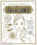 Magic Makeup for beginners
