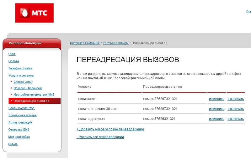 Интернет помощник омск - a17dd