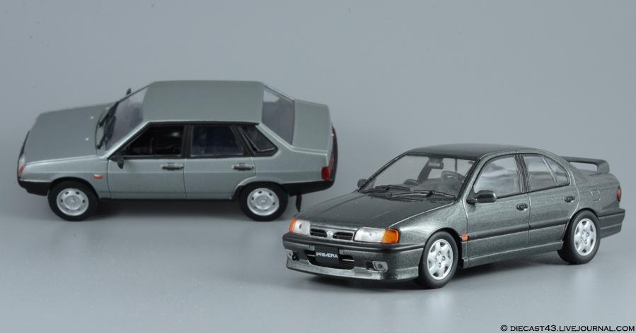 Nissan Primera P10 (Kyosho)