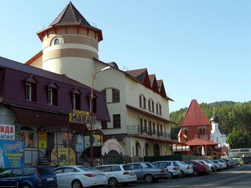 Белокуриха. Курортный городок