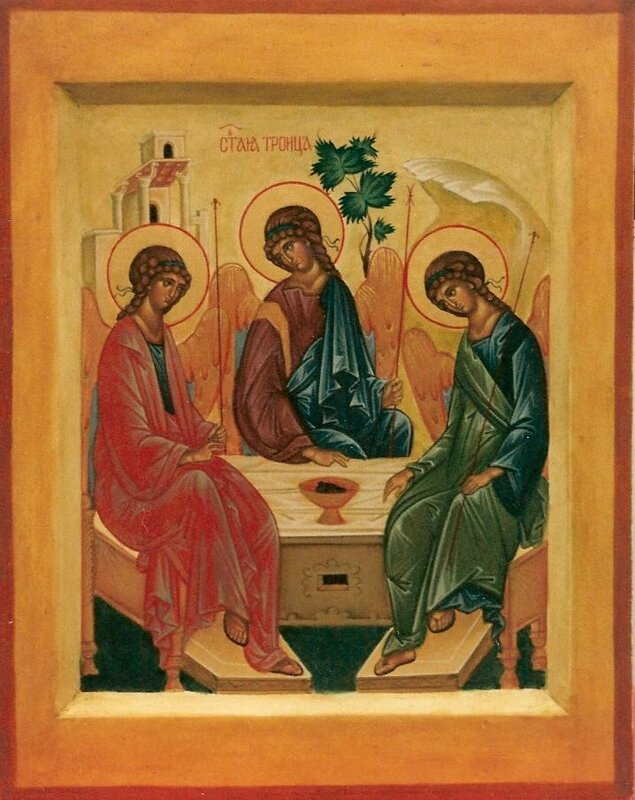 Икона троица открытки, мужчине
