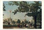 Открытка 1955 год. На площади Колхозов.