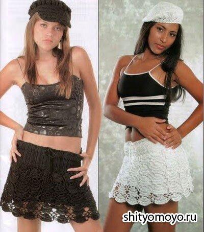 Летние черная и белая юбки