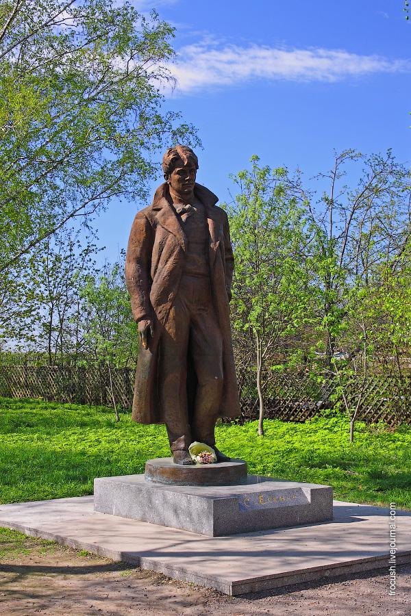 Памятник С.А.Есенину