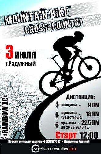 http://img-fotki.yandex.ru/get/5806/wit638.1/0_50687_967f806d_L.jpg