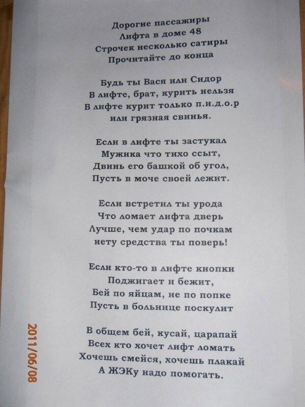 Юмор в стихах 0_698c5_3f7d9322_XL
