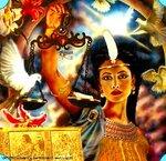 Богиня Вар