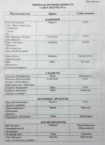 https://img-fotki.yandex.ru/get/5807/108533029.e/0_1c0cd5_e4fb8a82_L.jpg height=779