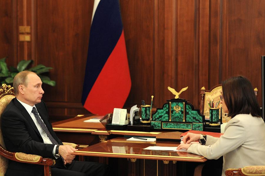 Набиуллина у Путина 10.08.15.png