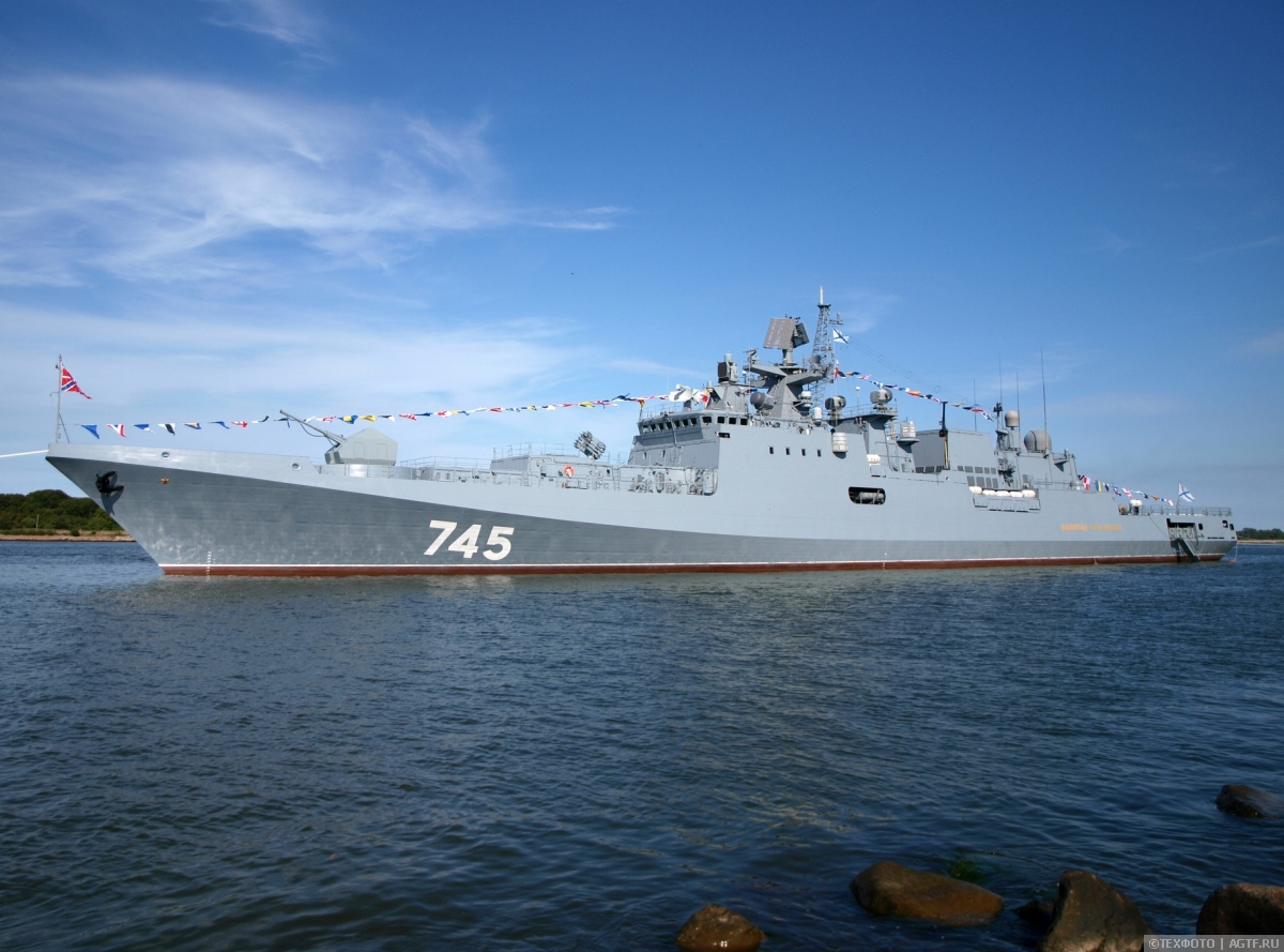 День ВМФ в Балтийске