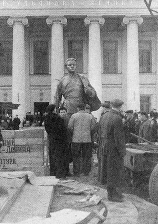 Ленин-сайт.jpg
