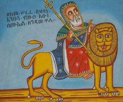 Святой Мамант. Эфиопская икона