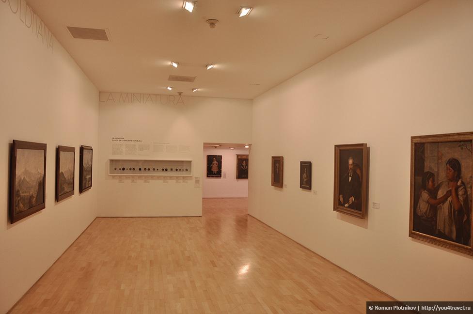 0 181a79 85d2323d orig День 203 205. Самые роскошные музеи в Боготе – это Музей Золота, Музей Ботеро, Монетный двор и Музей Полиции (музейный weekend)