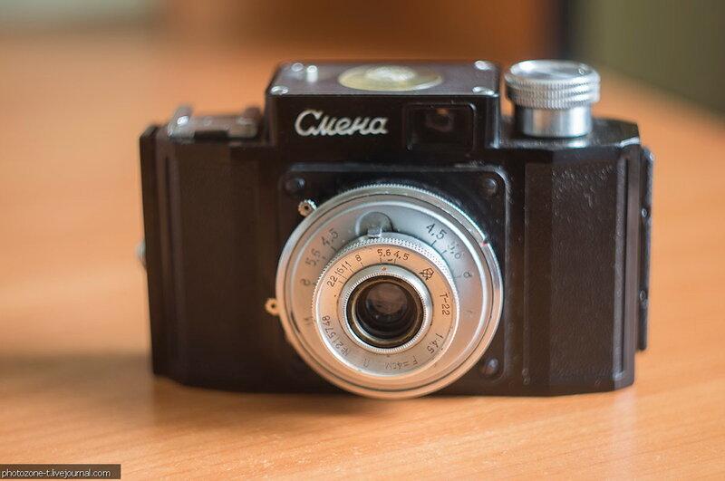 Смена малоформатный шкальный фотоаппарат