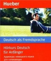 Аудиокнига Deutch als Fremdsprache: Hörkurs Deutsch für Anfänger / Аудиокурс немецкого языка для начинающих