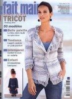 Журнал Fait Main HS Tricot № 28 2012