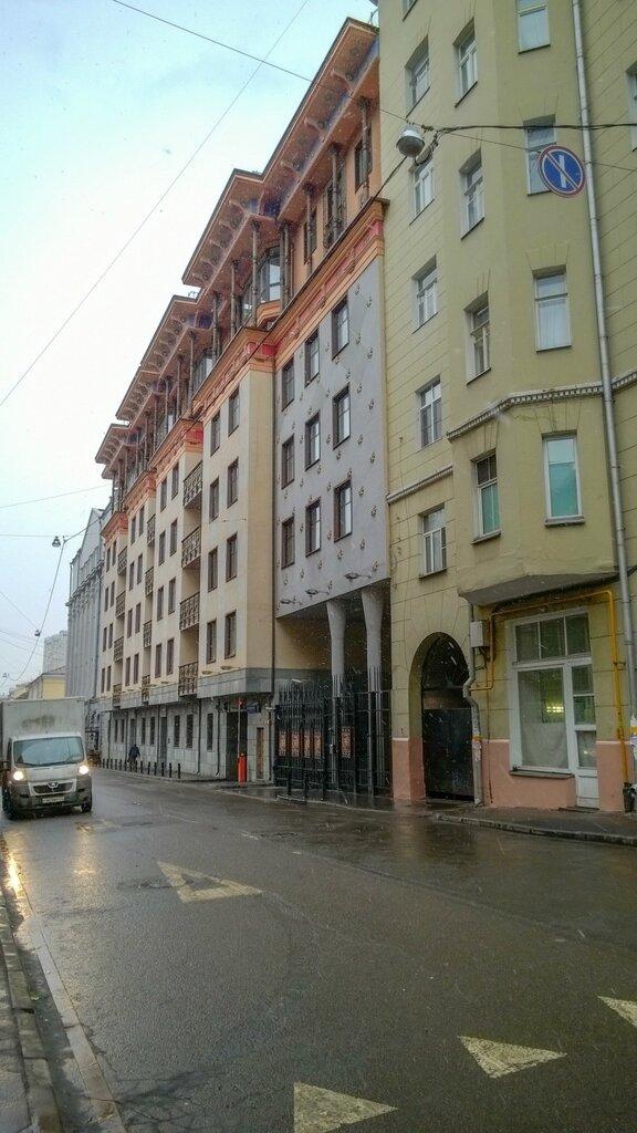 Помпейский дом в Филипповском переулке, Москва