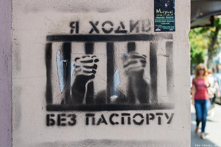 Киев в деталях