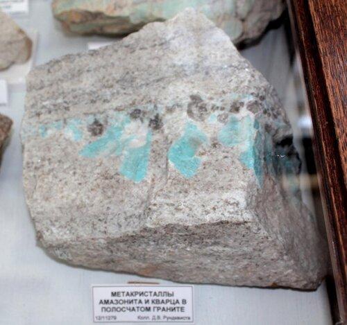 Метакристаллы амазонита и кварца в полосчатом граните