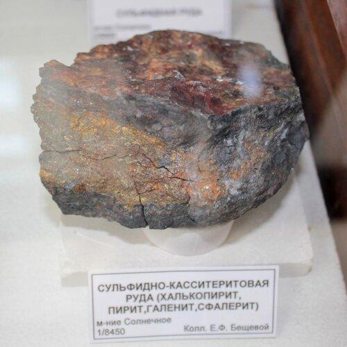 Сульфидно-касситеритовая руда (халькопирит, пирит, галенит, сфалерит)