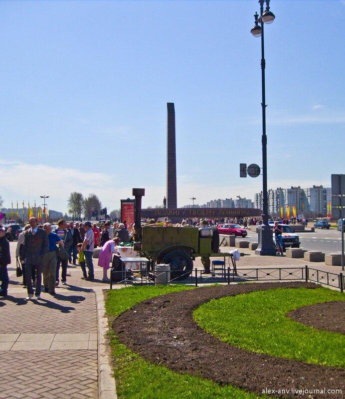 Вид на площадь с Московского проспекта.