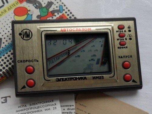 Электроника ИМ-26 со сменными