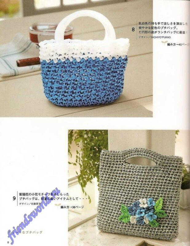 Вязание пакет для сумка 422