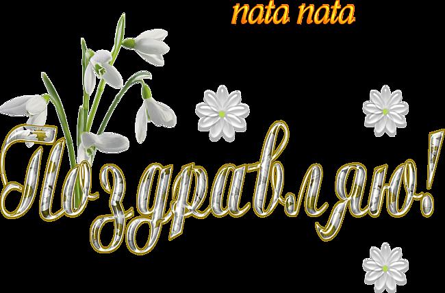 http://img-fotki.yandex.ru/get/5807/cadi-1986.501/0_7fdea_a63d501c_XL