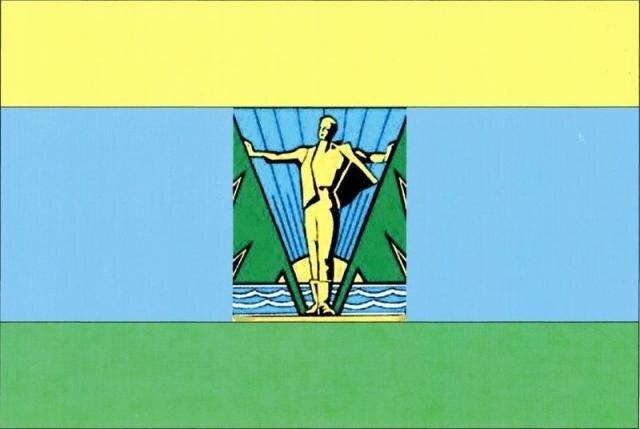 К юбилею Комсомольск-на-Амуре получит новый флаг.