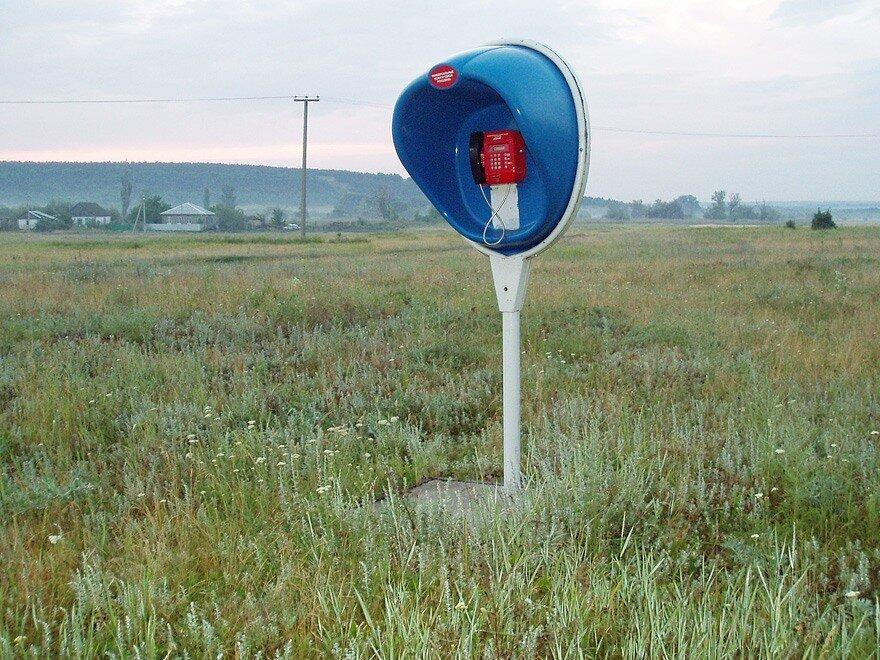 ПВД2 Ростов-Лихая-Тарасовский