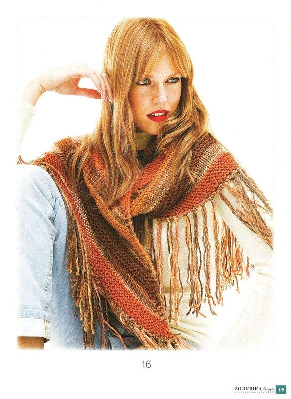 Журнал по вязанию спицами и крючком представляет коллекцию современных женских аксессуаров.
