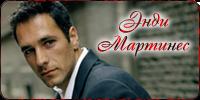 http://img-fotki.yandex.ru/get/5807/malkvik.d/0_5fd06_e90b2f5_M.jpg