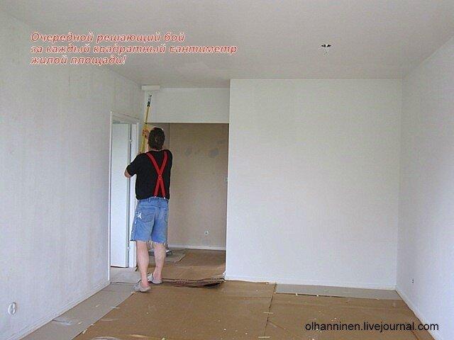 Мой муж - герой-ремонтник: он покрасил 65 кв. м. потолков и все стены