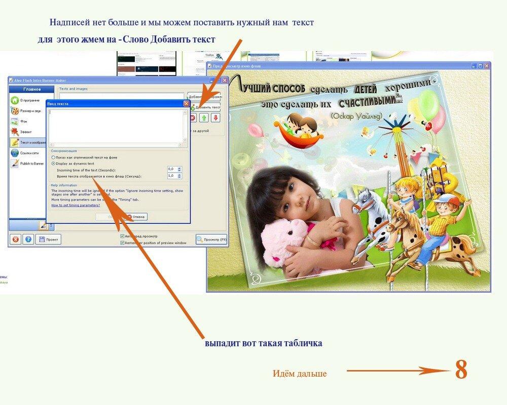 Простая программа по созданию флеш сайта компания клевер официальный сайт киров