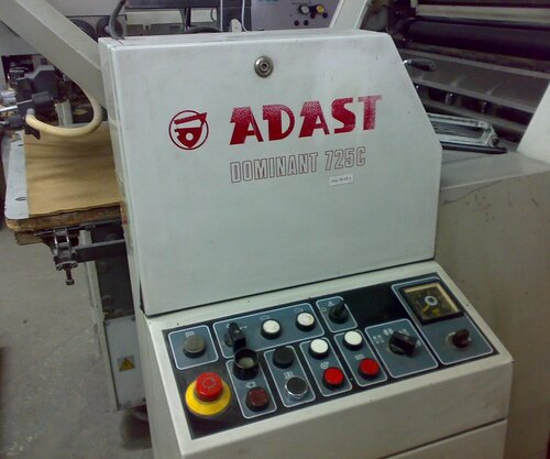 Продам Adast Dominant 725