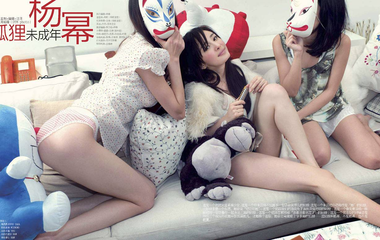 Zara in FHM China april 2011