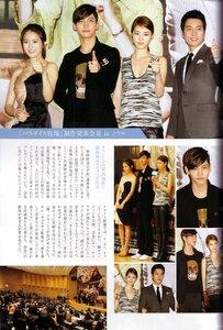 [04/05.2011]Haru Hana vol.4   0_56ba8_e3cb998d_M