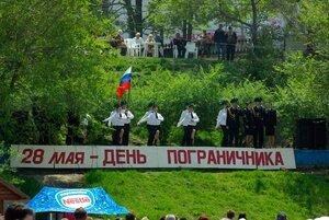 Жители и гости Хабаровска широко отметят предстоящий День пограничника