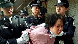Бывшие вице-мэры двух китайских городов казнены за взяточничество