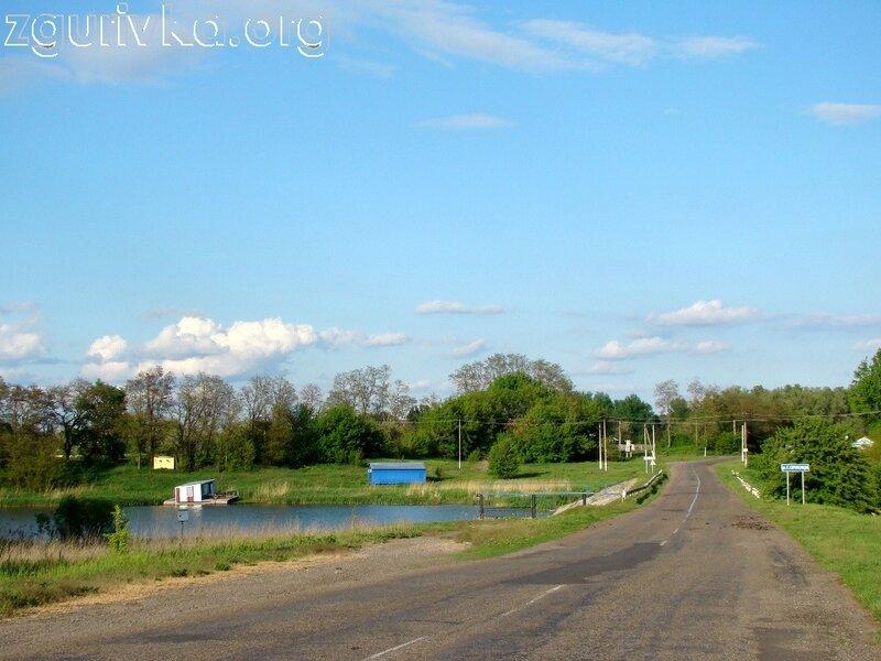 річка Г.Оржиця (с. Право Жовтня)