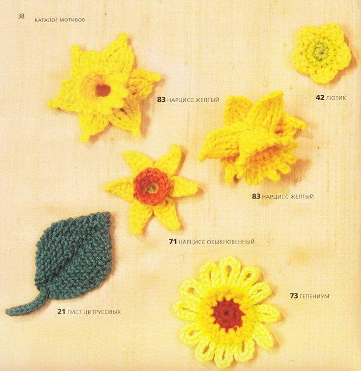 Как читать схемы в японских журналах.  100 вязаных цветов крючком и спицами.