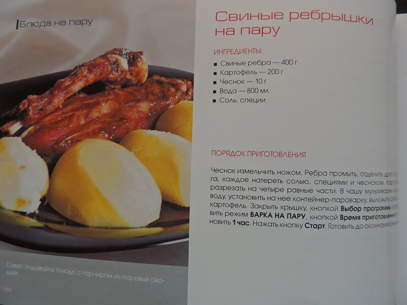 http://img-fotki.yandex.ru/get/5808/116816123.2d8/0_8fb01_c3fd0115_XL.jpg