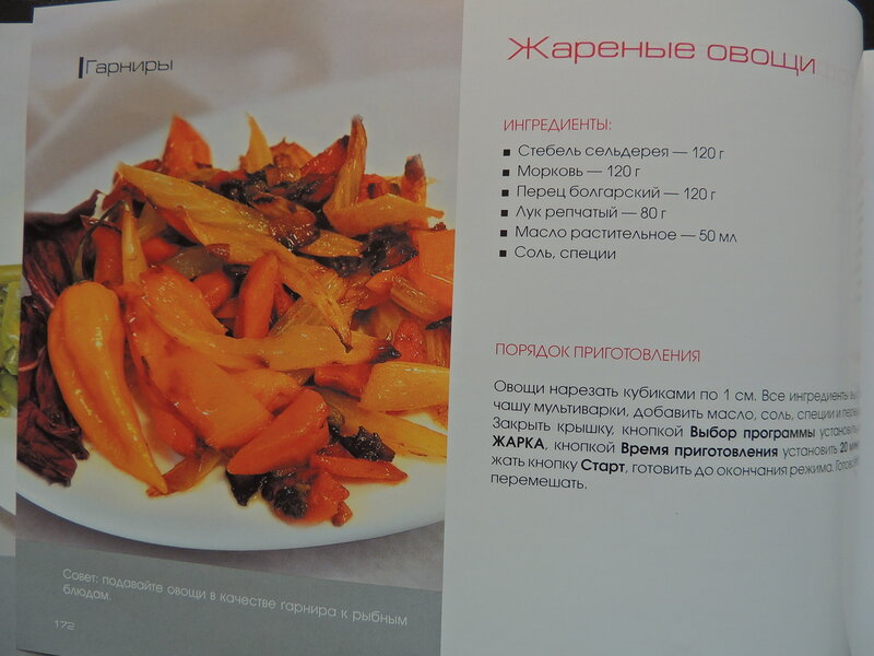 http://img-fotki.yandex.ru/get/5808/116816123.2d8/0_8fb07_728c09cf_XL.jpg