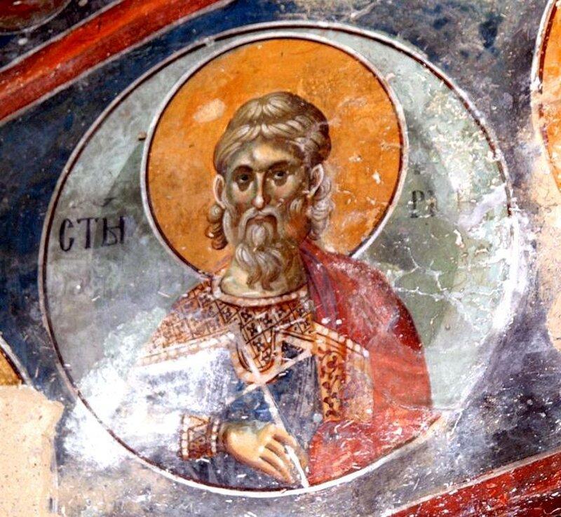 Святой мученик. Фреска церкви Святых Иоакима и Анны (Королевской церкви) в Студенице, Сербия. 1314 год.