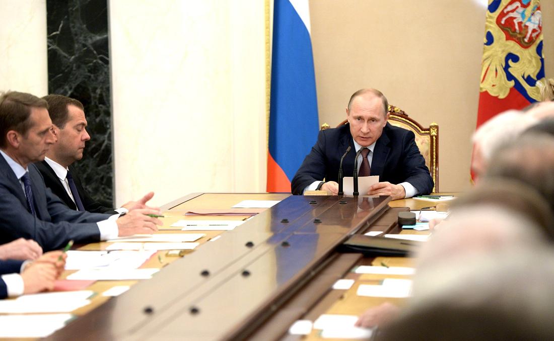 Заседание СБ РФ 3.07.15, Путин,Медведев и Нарышкин.png