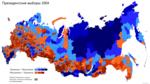 2004-russia-presidential-hakamada-malyshkin.png